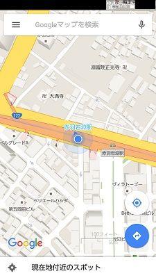 埼玉高速鉄道03