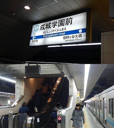 小田急小田原線21