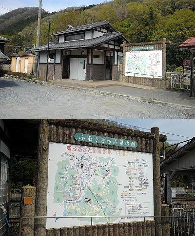 秩父鉄道c38