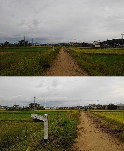 三木鉄道三木線62