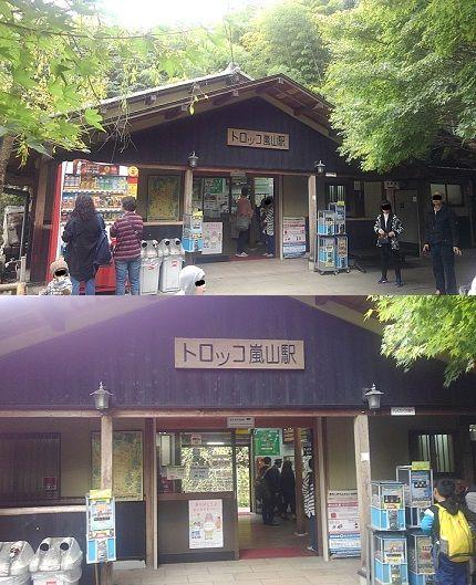 嵯峨野観光鉄道27