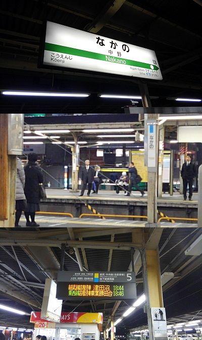 東京メトロ東西線02