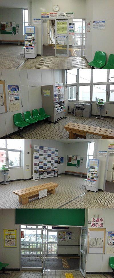 いさりび鉄道83