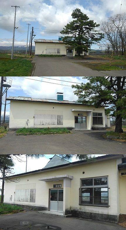 札沼線a99