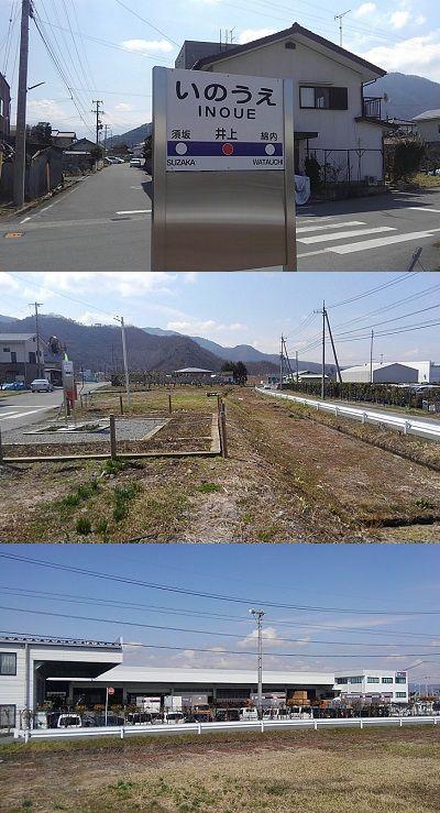 長野電鉄屋代線a16