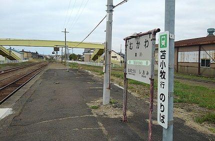 日高本線61