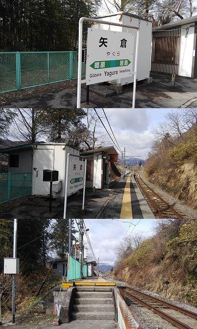 吾妻線25