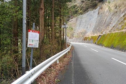 大井川鐵道井川線46