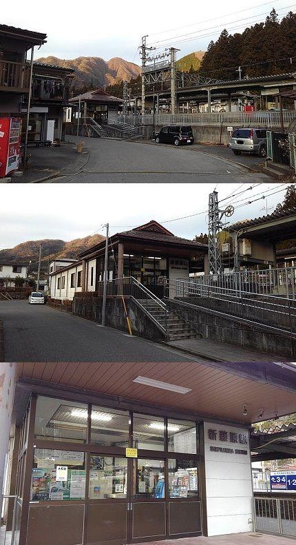 野岩鉄道90