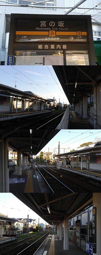 東急世田谷線29