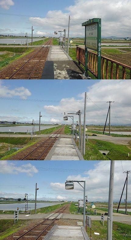 札沼線a94