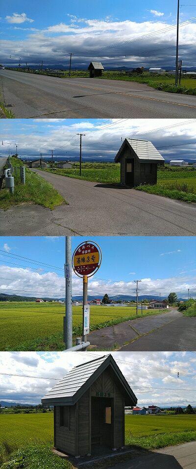 宗谷本線94