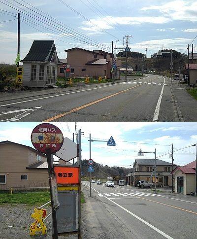 日高本線b34