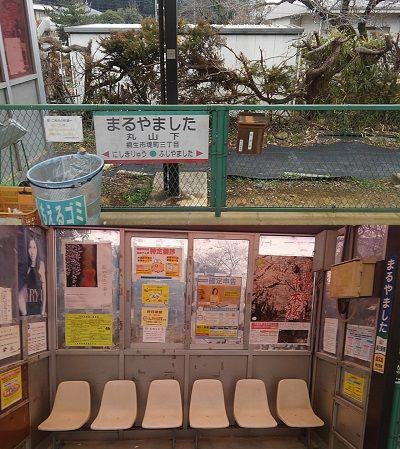 上毛電気鉄道30