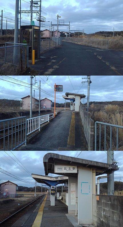 伊賀鉄道19