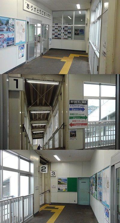 いさりび鉄道85