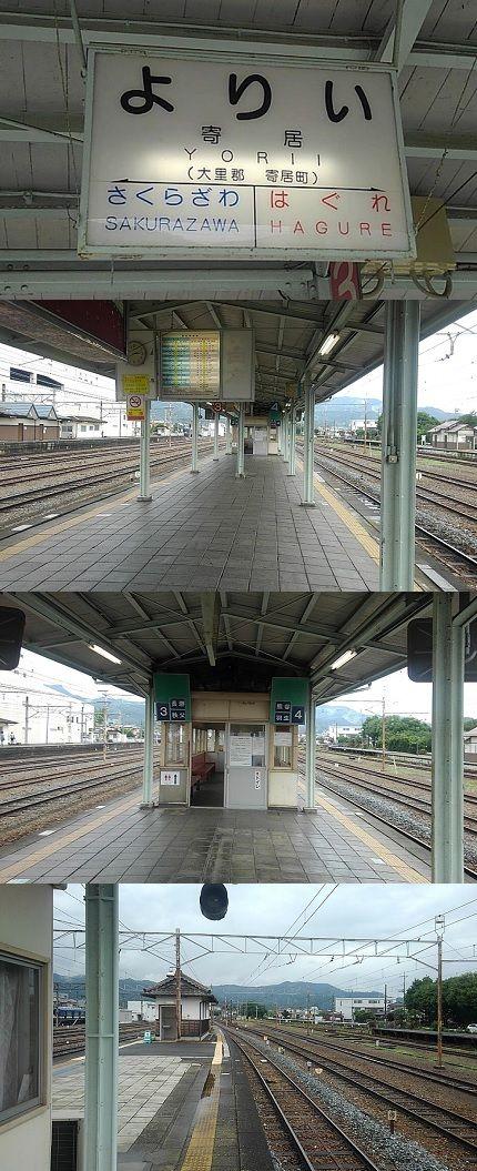 秩父鉄道c65