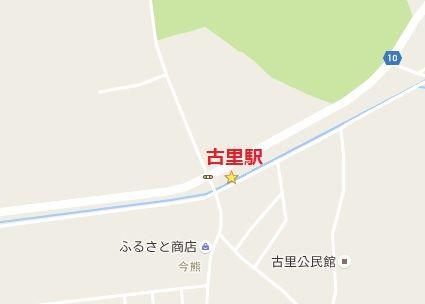 十和田観光電鉄30