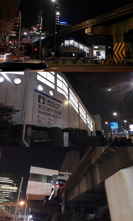 東京モノレール51
