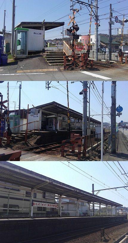 わかやま電鉄貴志川線68