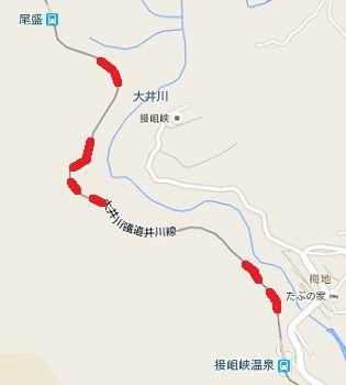 大井川鐵道井川線a08