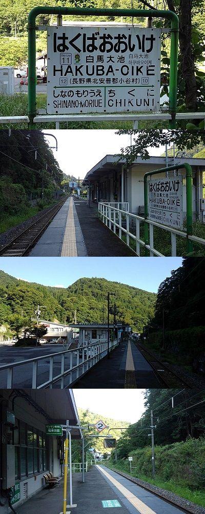 大糸線a53