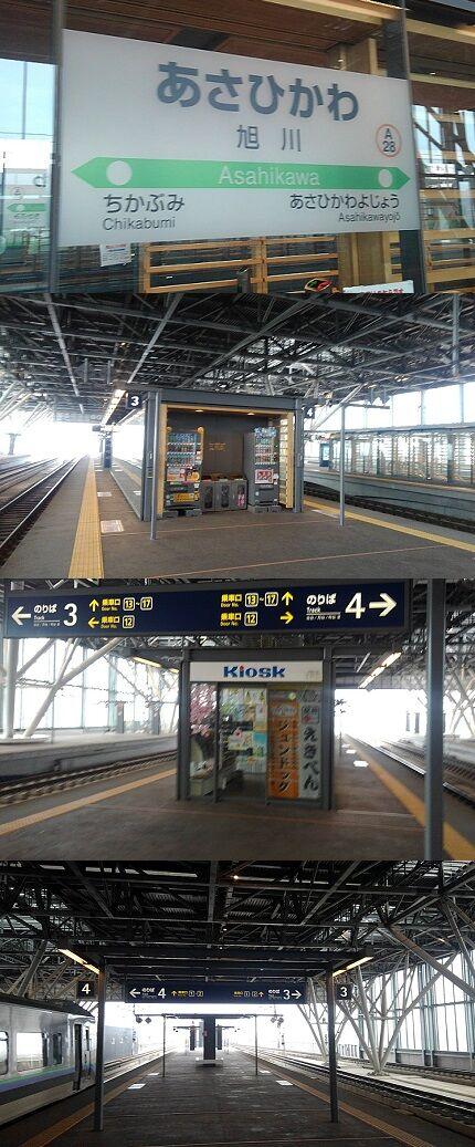 宗谷本線24