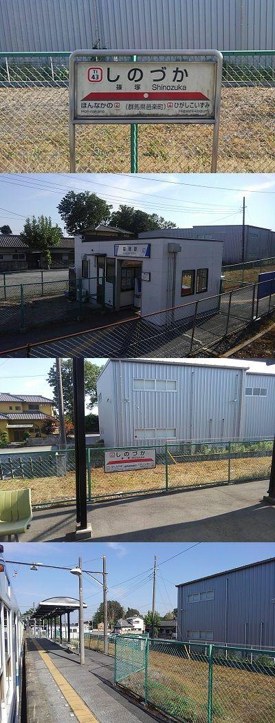 東武小泉線06