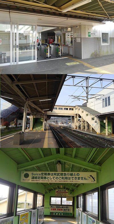 阿武隈急行18