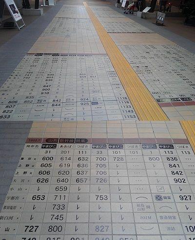 埼玉新都市交通伊奈線28