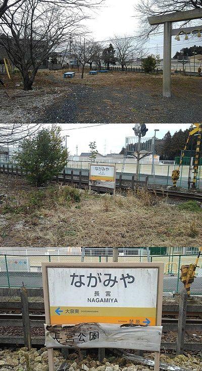 三岐鉄道北勢線a56