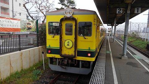 いすみ鉄道00