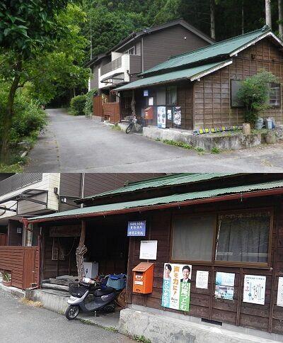 大井川鐵道井川線c61