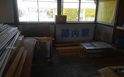 長野電鉄屋代線a08