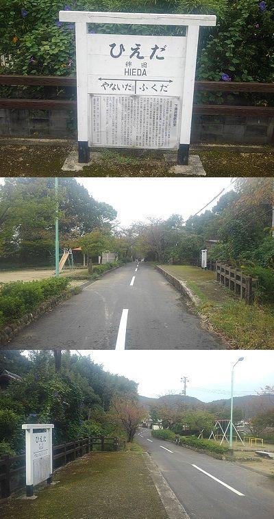 下津井電鉄49