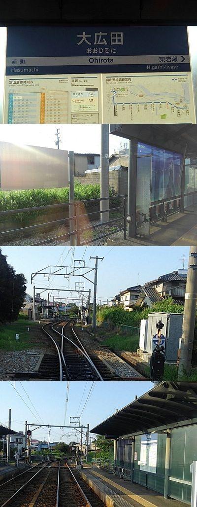 富山ライトレール24
