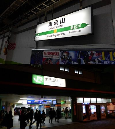 武蔵野線08