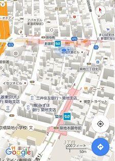 東京メトロ日比谷線24