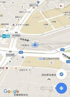東京メトロ丸の内線53