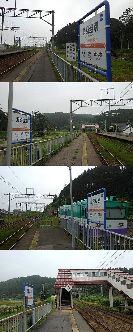 いさりび鉄道59