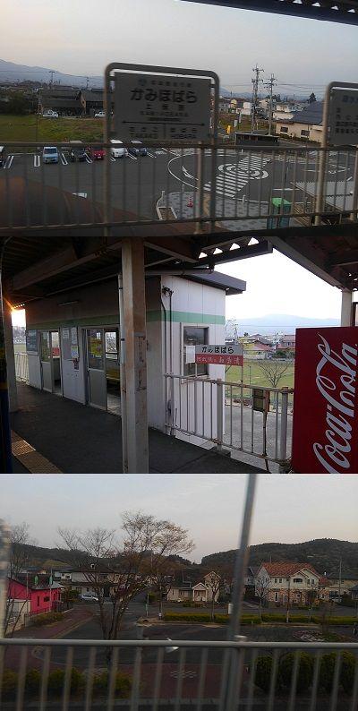 阿武隈急行42