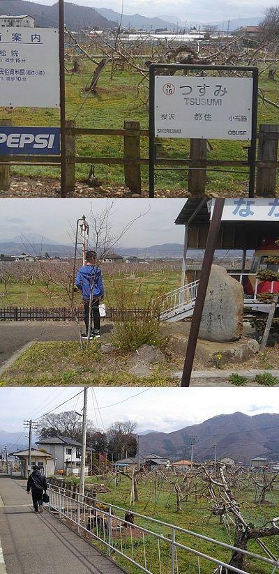 長野電鉄長野線23