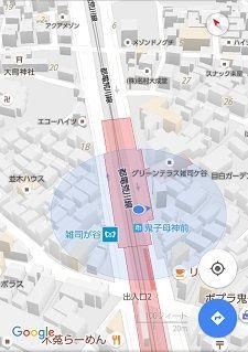 東京メトロ副都心線43