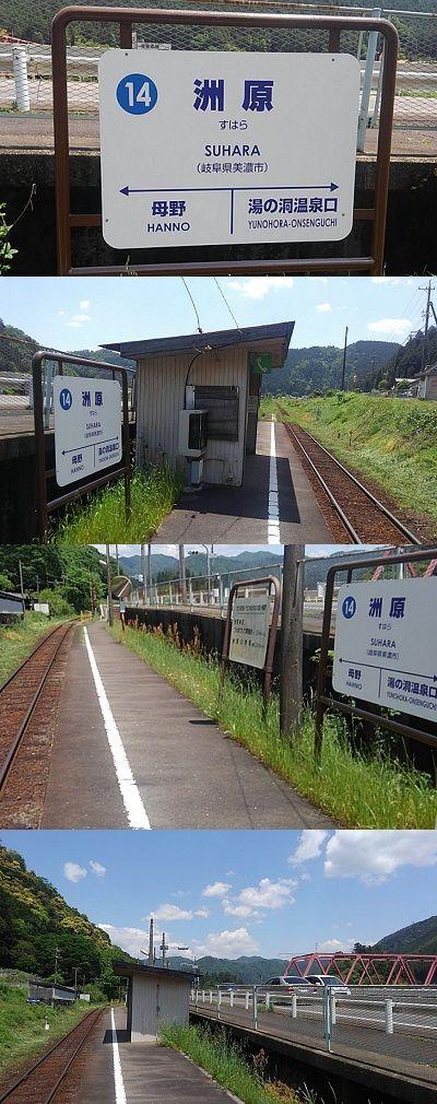 長良川鉄道96