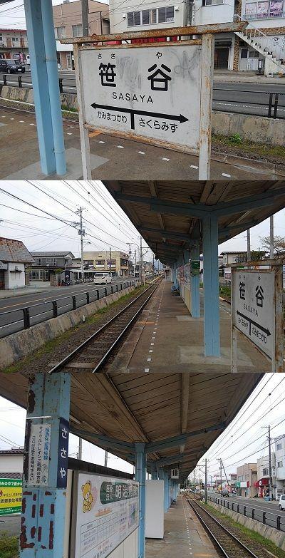 福島交通飯坂線34