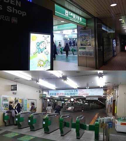 江ノ島電鉄41