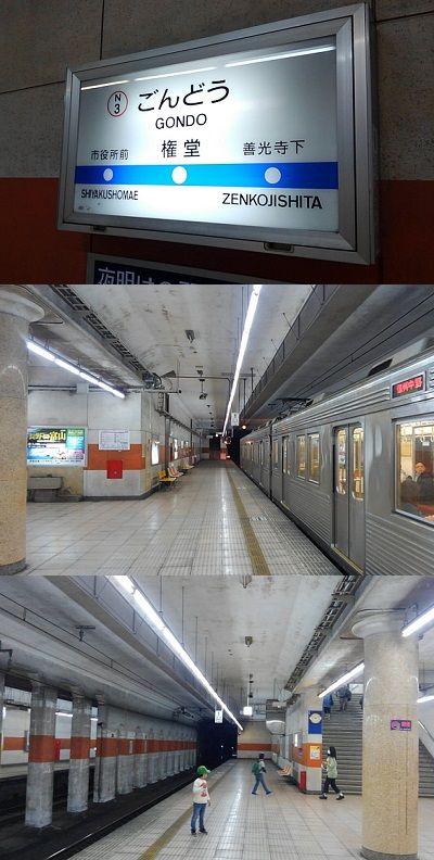 長野電鉄長野線09