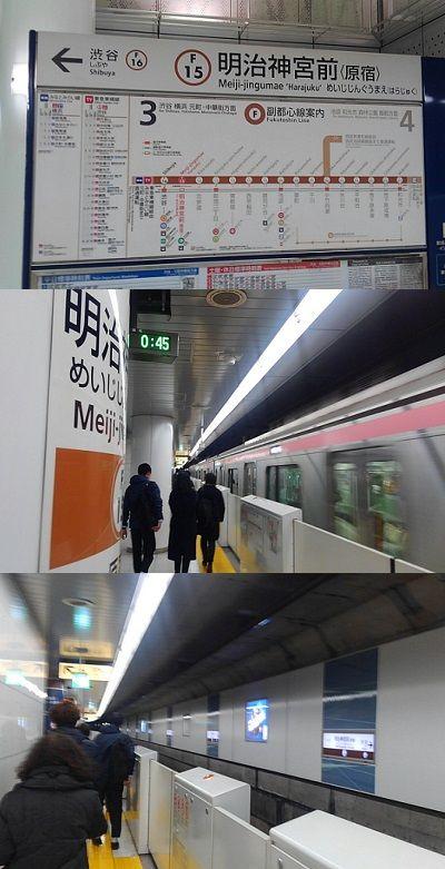 東京メトロ副都心線28