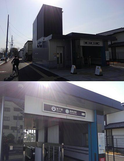 仙台市営地下鉄東西線50