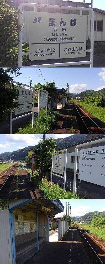 長良川鉄道b15
